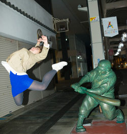 Japanese Girls Smashed By a Baseball Bat